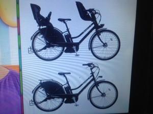 マツコの知らない世界 自転車