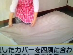 めざましテレビ 黒カビ
